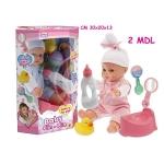 BABY PLIN PLIN CON SONAGLINO 28 CM 2 MDL